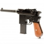 Preview: Galaxy G12 Replika Mauser Pistole Federdruck Softair Waffen Erbsenpistole